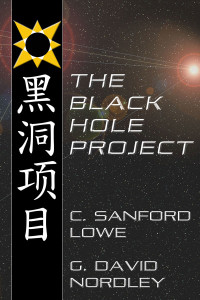 The Black Hole Project